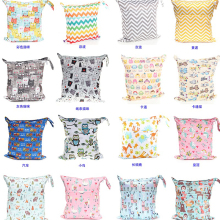 2020 Baby Holiday Out of the Necessary Products XL Double Zipper Waterproof Diaper Bags 40*45CM  Mummy Bag