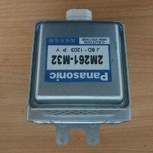 Forno de microondas magnetron para 2m236 m42 2m261 m32 2m236 m32 peças do forno de microondas magnetron, forno de microondas magnetron