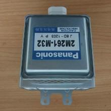 Kuchenka mikrofalowa Magnetron dla 2M236 M42 2M261 M32 2M236 M32 Magnetron kuchenka mikrofalowa części piekarnika, kuchenka mikrofalowa Magnetron