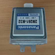 Microwave Oven Magnetron for 2M236 M42 2M261 M32 2M236 M32 Magnetron Microwave Oven Parts,Microwave Oven Magnetron