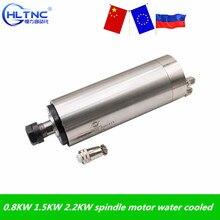 1 stücke 0,8 KW 1,5 KW 2,2 KW spindel motor wasser gekühlt 80mm 65mm ER11 ER16 ER20 110V 220V gravur maschine spindel motor für cnc