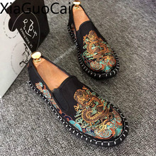Embroidered Men's Casual Loafers Summer Fashion Slip on Male Canvas Sho