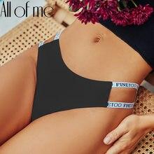 Finetoo – culottes Sexy sans couture pour femmes, sous-vêtements féminins, slip à bretelle, taille basse, Lingerie, 1/2 pièces