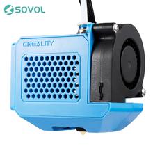 Creality-CR-10 de impresora 3D V2, juego de extrusora ensamblada completa, tapa de ventilador, conexiones de aire, boquilla, Kits de extremo caliente