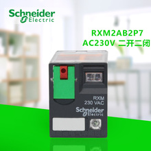 LED indicator intermediate relay RXM2AB2P7 AC230V two open and two closed Perfectly compatible with RXZE1M2C/RXZE2S108M quadriceps femoris angle open and closed kinematic chain exercises