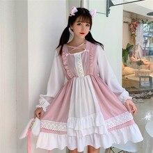 Party Dress Japanese Retro Korea Mori Girl Kawaii Vestidos Femininos Ruffles Cosplay