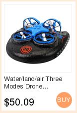 cena dron Dollar RC 11