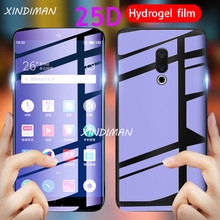XINDIMAN Explosion-proof hydrogel film for meizu M6T M6S front+back 25D screen protector X8 M6 soft