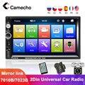 Camecho 2 din Автомобильный Радио мультимедийный плеер 7