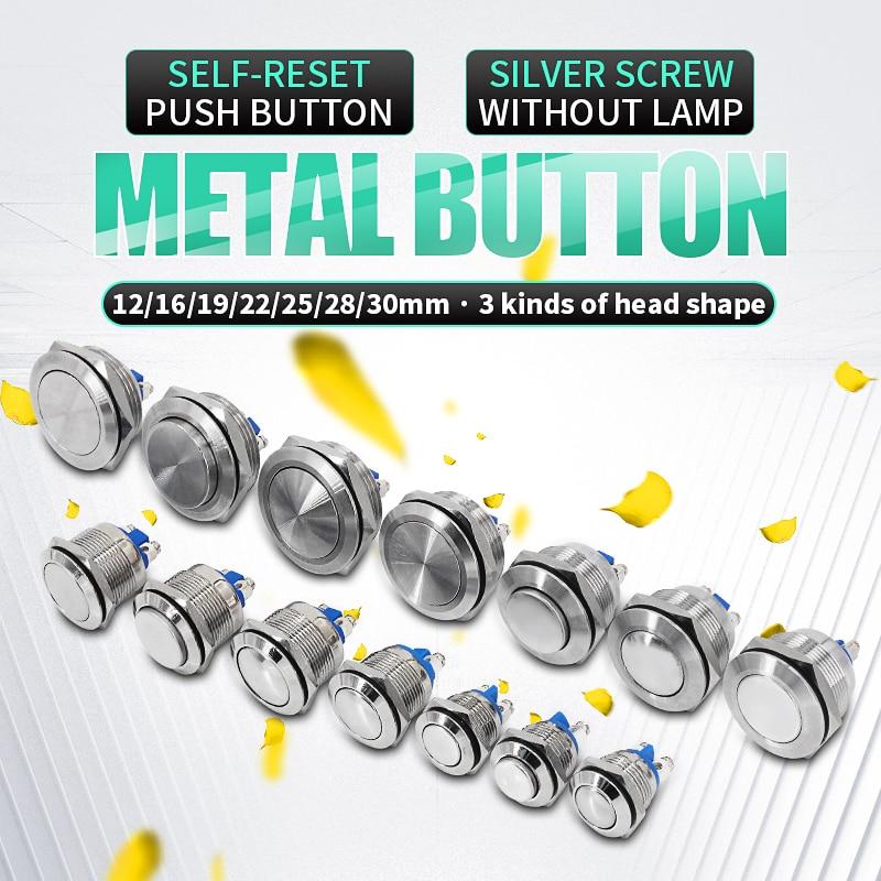 16/19/22/25/30mm IP67 Metal Push Button Switch Waterproof Self-reset Momentary Locking Latching NO High / Flat / Momentary Round