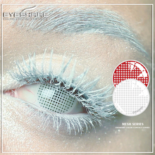 EYESHARE MESH Series Soft Contact Lenses Color Contacts Beauty Eye Lens Cosplay Eyes Cosmetics