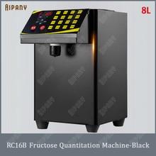 RC16 fructose quantitation machine automatic quantitative 8L dispenser syrup for bubble tea equipment