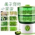 Intelligente Germogli di Soia Maker household Aggiornamento Grande Capacità Termostato Verde Semi di Coltivazione Automatico Macchina Germogli di 110v220v