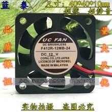 Ventilador original do uc 4012 4 cm F412R-12MB-24 dc12v ventilador de refrigeração do inversor de potência da cpu