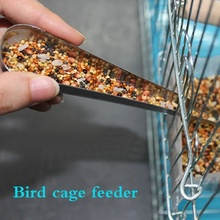 LOYPA 1pcs Bird Cage Stainless Steel Feeder Feeding Supply Parrot Pigeon Accessory Feed Containers