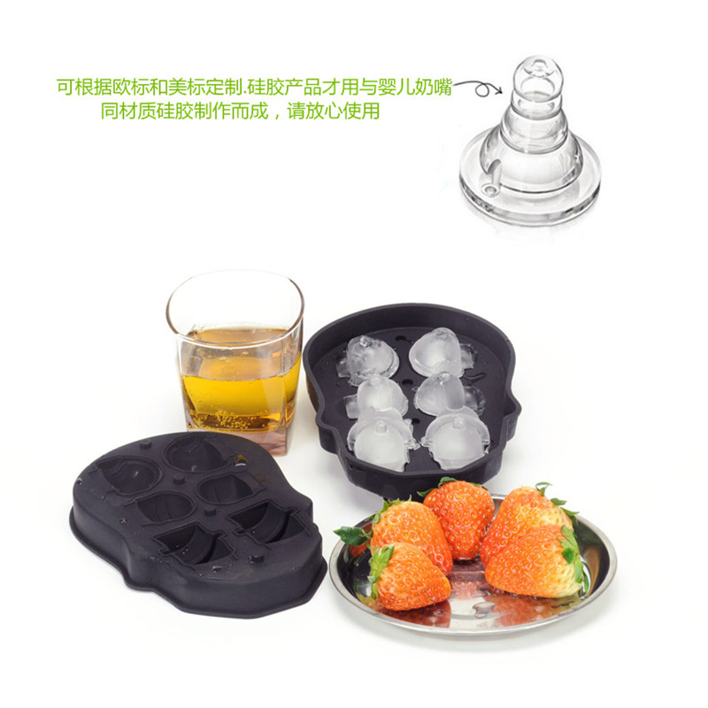 Skull Flexible Silicone Ice Maker Skeleton Skull Ice Model Four Giant Skulls Round Ice Cube Maker With Funnel Drop shipping in Ice Cream Tubs from Home Garden