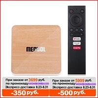 Mecool-Dispositivo de TV inteligente KM6, decodificador con Android 10, versión Global, Amlogic S905X4, 4GB, 64GB, certificado por Google, Wifi6, AV1, BT1000M