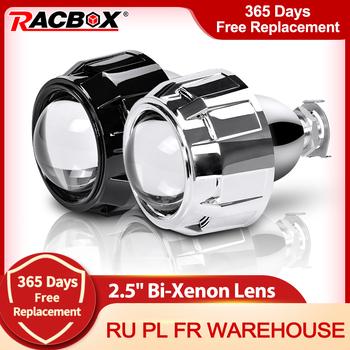 RACBOX-Reflektor lampa 2 5 cala uniwersalna do motocyklu i samochodu bi xenon obiektyw projektora HID kolor srebrny i czarny osłona H1 kseononowa żarówka LED H4 H7 2 szt tanie i dobre opinie CN (pochodzenie) 2 5 inch projector lens Headlights Lens HID projector lens Included Fit for H4 H7 Socket Xenon Bixenon