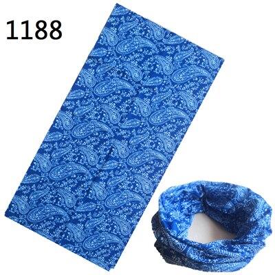 1188-俞-42