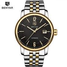 Top Marke Neue BENYAR 5144 Männer Business Uhr Automatische Mechanicl Wasserdichte Edelstahl Luxus Mann Armbanduhren