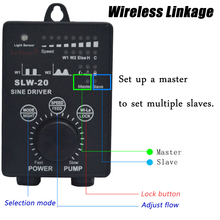 New Wireless linkage fish tank frequency conversion wave pump surf ultra quiet freshwater sea water mini