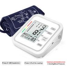 Monitor de pressão arterial esfigmomanômetro freqüência cardíaca medidor de pulso medição tonômetro pr braço superior pulso doméstico medidor equipamentos