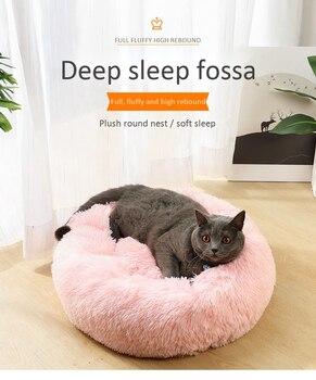 Canil caja para gatos mascotas cama redondo largo de terciopelo de invierno perro cama para mascotas gato de pequeño y mediano tamaño perros