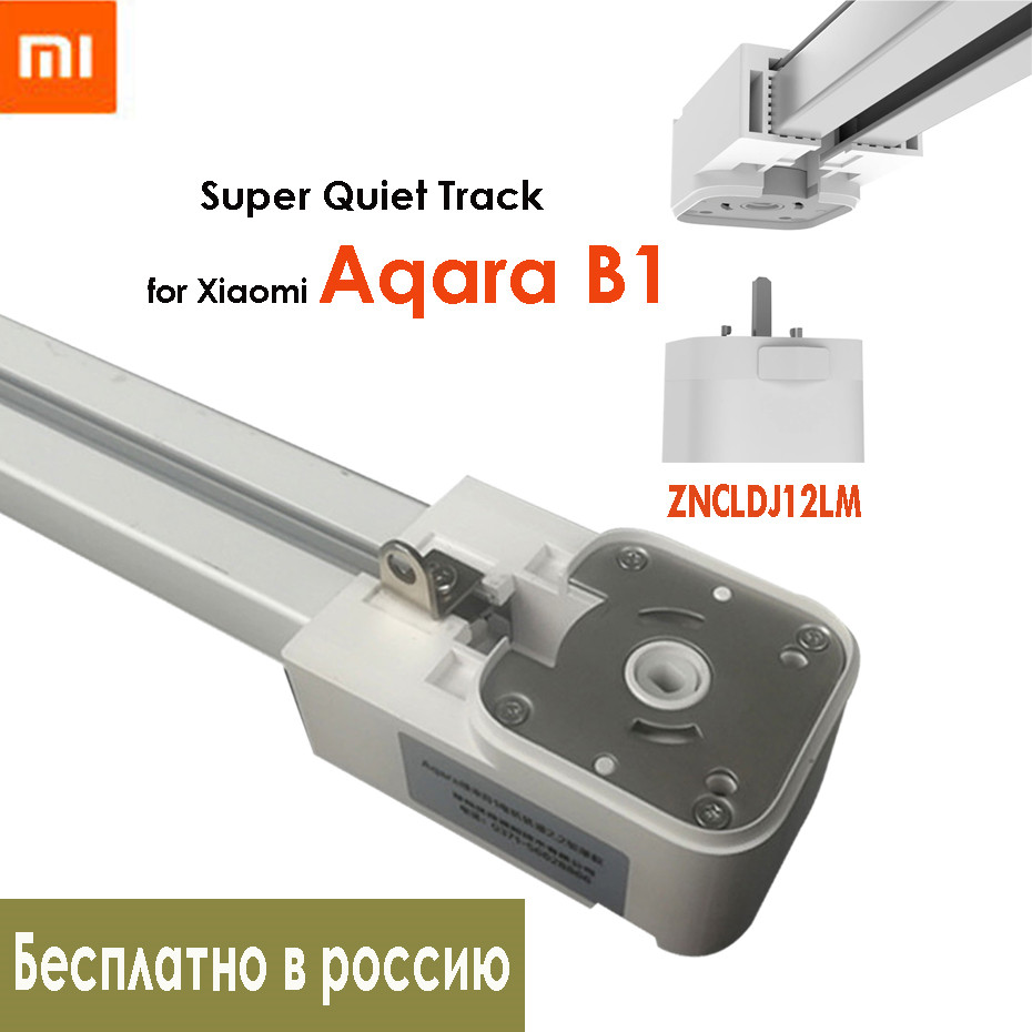 Super Silent Electric Curtain Rails For Xiaomi Aqara B1 Motor,Mijia Smart Curtain Cornice System,Mi Home App,Free Ship To Russia