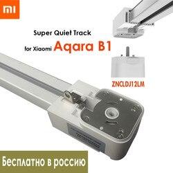 Super Stille Elektrische Vorhang Schienen für Xiao mi Aqara B1 motor, mi jia Smart Vorhang Gesims System, mi Hause App, Freies Schiff nach Russland