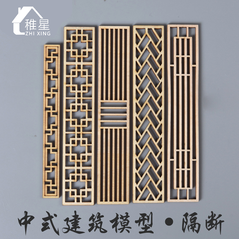 8pcs/lot Dollhouse Doll Accessories Mini Furniture Miniature Sand Table Scene Accessories Chinese Style Wooden Pattern Screen