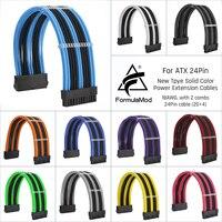 Formula AMOD-Fm-N24P ATX de 24 pines (20 + 4), Cable de extensión de alimentación para placa base, 24 Pines, 18awg, combinación de Cables de Color con peine de Cable
