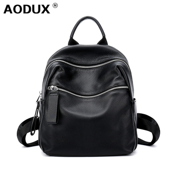 AODUX 2020 Simple 100% Genuine Leather Women Backpacks OL Lady Travel Shopping First Layer Cow Leather Female School Cowhide Bag