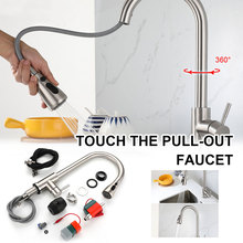 Touch on Kitchen Faucets 304 Stainless Steel Pull Down Automatic Sensor Water Faucet Suitable for Bathroom Toilet Kitchen Hotel