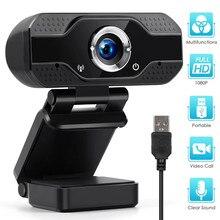 Веб-камера Full Hd 1080p 4k Usb веб-камера ПК со встроенным микрофоном для компьютера Работа онлайн класс трансляции веб-камера