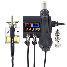 2 in 1 750W hot air gun LCD Digital display welding rework station for cell-phone BGA SMD PCB IC Repair solder iron hairdry 8898