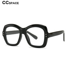 Light Glasses Frames Retro Anti-Blue Women Fashion 46651 Rivet