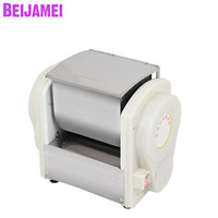 BEIJAMEI New wheat flour dough mixing machine bean flour mixer 2/3/5kg corn flour mixer blender machine