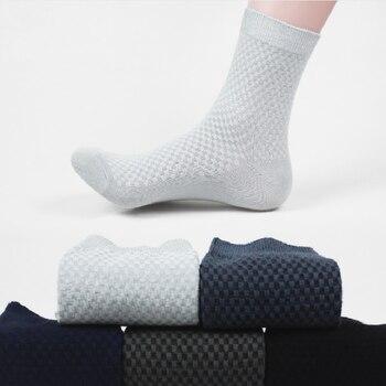 1 pares de calcetines de alta calidad de fibra de bambú para...