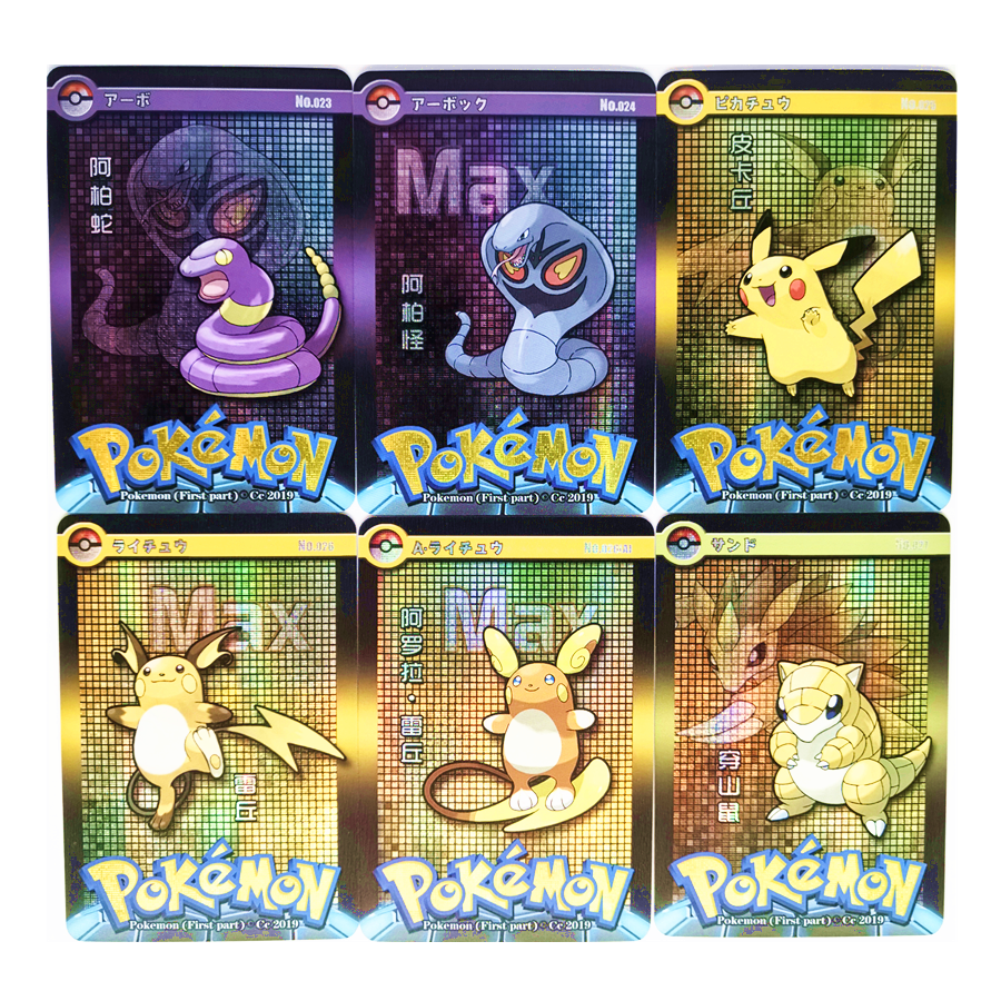 30pcs/set No.2 Pokemon Homemade DIY Toys Hobbies Hobby Collectibles Game Collection Anime Cards For Children Gift