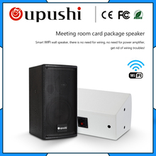 Oupushi HY208 wall speaker 80W background music system 8 ohm bluetooth speaker 8 inch wifi speaker for meeting room hifi sound