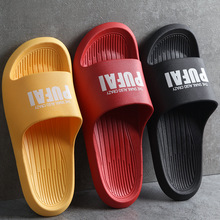 House Slippers Summer Home Bathroom Comfort Timely Men Lovers High-Quality