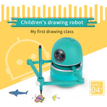 LANDZO Quincy Hot Magic Q Drawing Robot Puzzle Toys for Kids Student Learning Draw Tool Boys Girls Children Educational Toy Gift