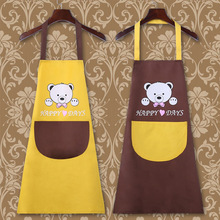 Apron For Women Cute Little Bear Cartoon Bear Pinafore Kitchen Tools Kitchen Supplies Waterproof Pocket Design Fashion Pinafore