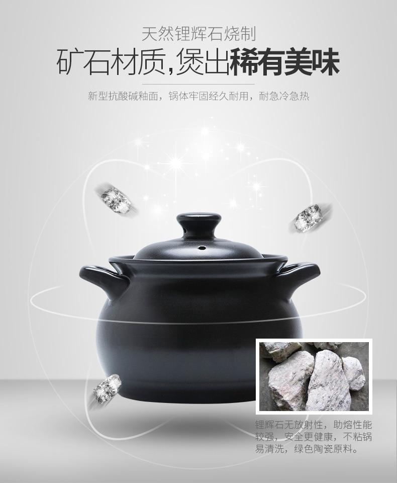 resistente gás pequeno leite arroz cozinhar panela guisado