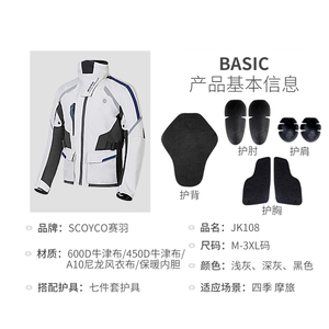 Image 3 - SCOYCO Men Motorcycle Jacket Chaqueta Moto Windproof Motocross Jacket Moto Jacket With Removeable Linner Protection For Winter