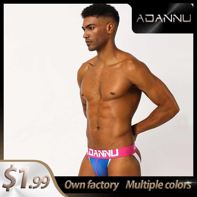 Sıcak satış pamuk rahat eşcinsel erkekler seksi iç çamaşırı tanga erkekler Jockstrap çizgili erkek iç çamaşırı erkek Thongs ve G dizeleri Top 154