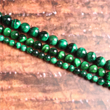 Fashion jewelry 4/6/8/10 / 12mm Green Tiger, suitable for making jewelry DIY bracelet necklace