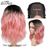 HANNE 4*4 Lace Closure Brazilian Wig Ombre Pink Natural Wave Human Hair Wigs 150% Density Pre Plucked Lace Wigs for Women