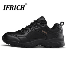 Mens Hiking Shoes Plus Size 39-49 Outdoor Men Trekking Boots Black Brown Mountain Climbing Sneakers Leather Hungting Boots Men цены онлайн