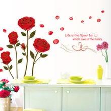Бесплатная доставка Настенная Наклейка в виде розы из Пномпеня
